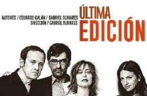 Imagen vía teatroprincipalourense.com