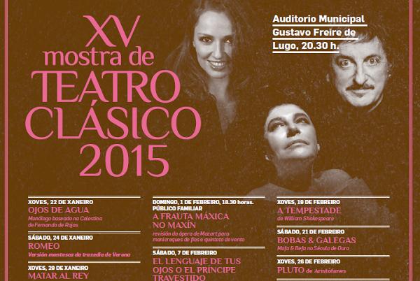 Fragmento del cartel de l XV Mostra de Teatro Clásico de Lugo. Imagen vía lugo.es